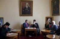 Порошенко в Белграде призвал главу Сербской православной церкви поддержать Украину