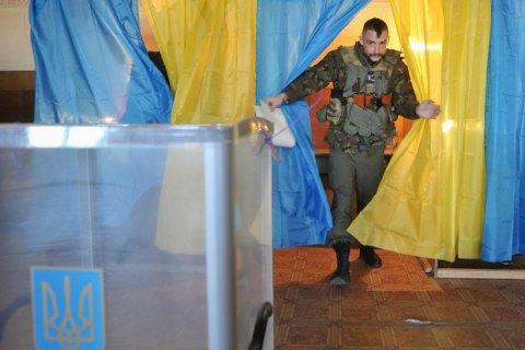 В Раду внесен законопроект о недопуске российских наблюдателей на выборы