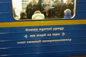 """Кличко назвав """"метро на Троєщину"""" однією з причин підвищення вартості проїзду"""