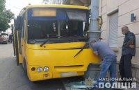 В Черновцах маршрутка с пассажирами врезалась в столб, четверо пострадавших