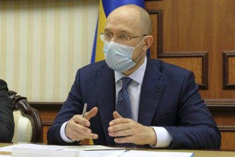 Кабмин заявил о планах продолжить адаптивный карантин до конца августа