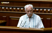 Нардеп I скликання Крижанівський: жодного з депутатів, хто голосував за Акт незалежності, не запросили на прийом