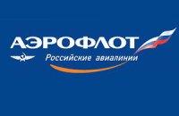 """""""Аерофлот"""" звільнив співробітницю за насмішку над катастрофою Sukhoi Superjet-100"""