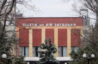 ДНР відбере шахту Засядька у Звягільського