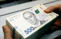 ВАКС арештував 674 млн гривень на рахунку в Держказначействі