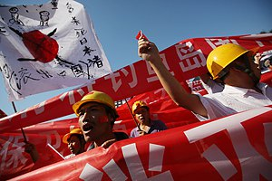Китай намагається припинити антияпонські протести