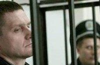 "Обвиняемого по делу ""Элита-центра"" суд не оправдывал"
