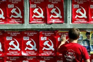 В Молдове выступили в поддержку евроинтеграции