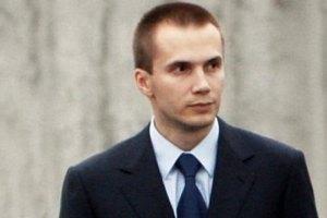 МВС закрило справу проти банку сина Януковича, - Центр протидії корупції