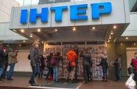 ГПУ розслідує справу проти Льовочкіна і Фірташа за фінансування тероризму