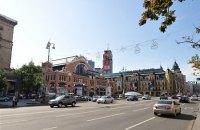 Минкульт собрался запретить рекламу в исторических центрах украинских городов
