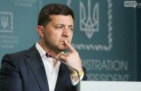 Зеленський закликав нардепів ухвалити Антикорупційну стратегію