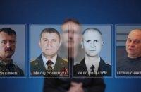 Суд МН17: Гіркін просить допомоги з РФ, терорист «Лєший» свідчить про військових з екіпажу «Бука»