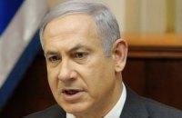 Израиль привержен мирному урегулированию конфликта с палестинцами, - Нетаньяху
