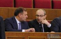 В Харькове евромайдановцы требуют отставки Добкина и Кернеса (ОБНОВЛЕНО)