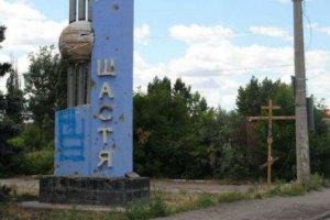 Луганська область закрила пункт пропуску в Щасті через бойові дії