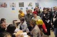 Від початку року політпритулок в Україні попросили 15 росіян