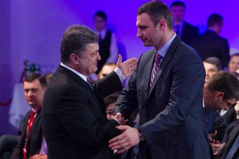 БПП віддасть УДАРу третину виборчого списку на місцевих виборах
