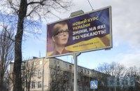 Тимошенко обіцяє почати нову історію вугільної галузі