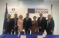 ЕБРР инвестирует в Мариуполь €18 млн на закупку троллейбусов