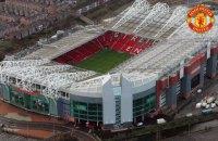 """""""Манчестер Юнайтед"""" оголосив про рекордний річний дохід за минулий рік"""