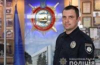 В Донецкой области полицейский спас двух детей, которые провалились под лед