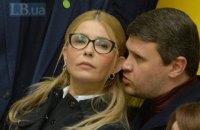 Тимошенко считает решение КС об электронном декларировании признаком его независимости
