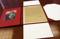 В Нью-Йорке показали первое письмо Гитлера о Холокосте