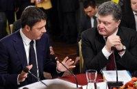 Порошенко заявил о прогрессе в газовых переговорах (обновлено)