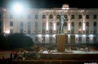 У Сімферополі відреставрували пам'ятник Леніну