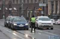 Из-за акции ФЛП частично перекрыли движение в центре Киева (обновлено)