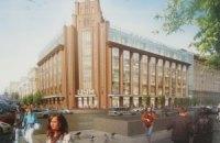 Компания Ахметова начала подготовку к реконструкции киевского ЦУМА