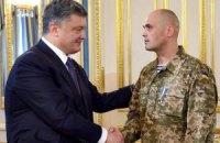 Порошенко выложил фото с комбатом Кузьминых