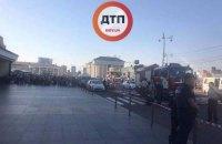 1240 человек эвакуировали в Киеве с вокзала из-за ложного сообщения о минировании