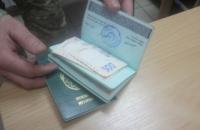 За год украинские пограничники отказались от 1 млн гривен взяток