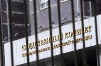Следственный комитет РФ завел встречное дело на украинского военного прокурора