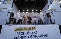 В Стрыю бросили дымовые шашки на встрече Порошенко с общественностью