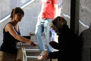 ООН: в Україні спостерігають зниження бідності