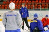 Назначен главный тренер сборной Украины по хоккею