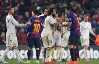 """До питання проведення матчу між """"Барселоною"""" і """"Реалом"""" підключився іспанський уряд"""