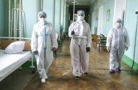За сутки в Украине коронавирус диагностировали у 917 человек