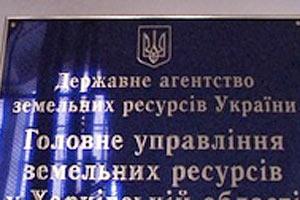 Янукович назначил председателем Госкомзема Тимченко
