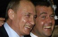 Медведев не считает Путина авторитарным политиком