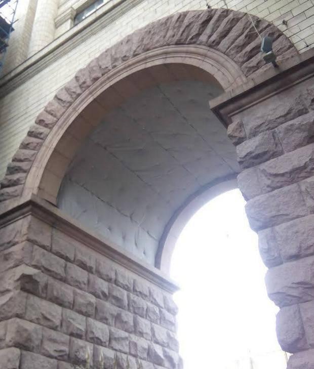 Текущий вид арки