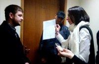 Прокуратура спробувала обшукати кабінет голови Київської облради