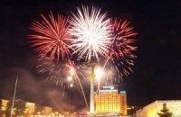 Киевсовет запретил фейерверки
