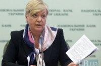 Керівництво НБУ не отримувало повідомлень про кримінальні справи