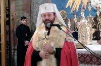 Глава УГКЦ выступил за перенос Рождества на 25 декабря