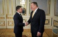 Зеленський провів телефонну розмову з Помпео і обговорив можливості отримання кредитних гарантій від США