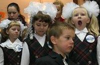 Дети Ющенко и Черновецкого остались без концерта
